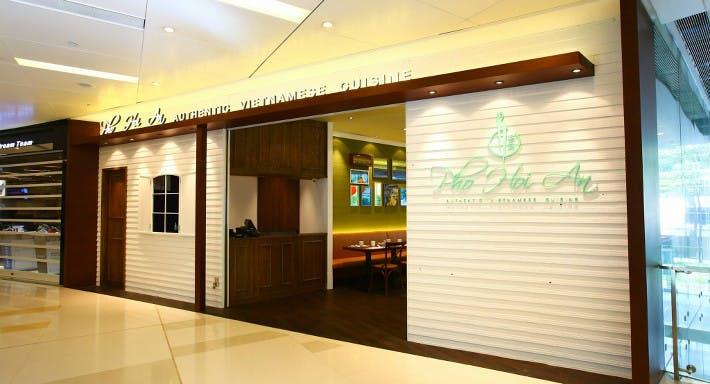 Pho Hoi An - San Po Kong Mikiki Hong Kong image 4