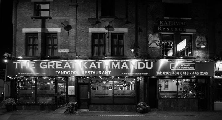 The Great Kathmandu Tandoori