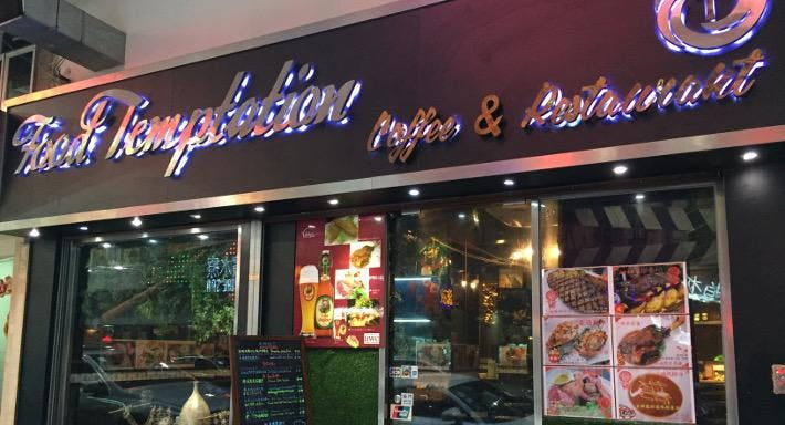 Temptation Hong Kong image 5