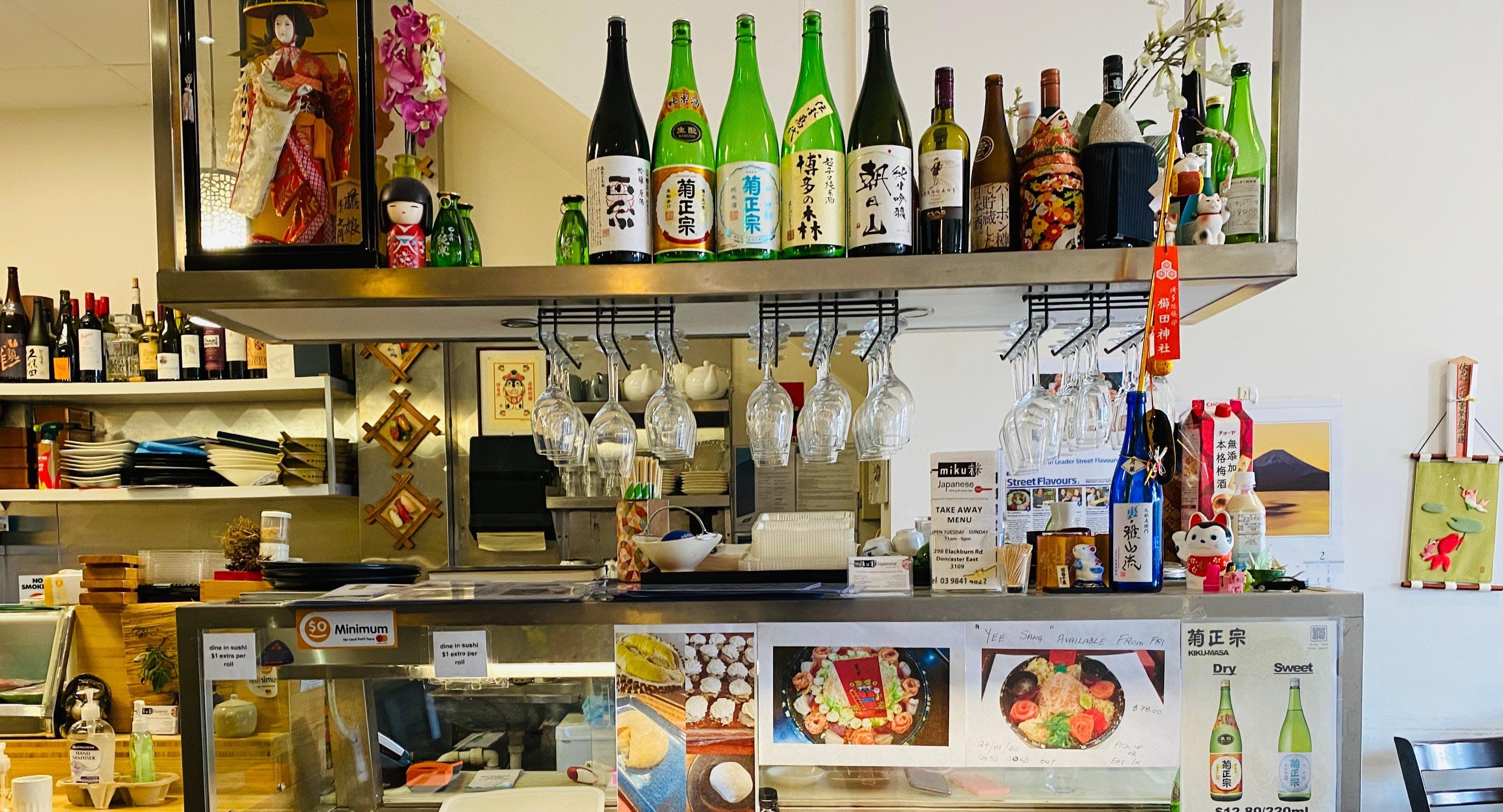 Miku Japanese Dining