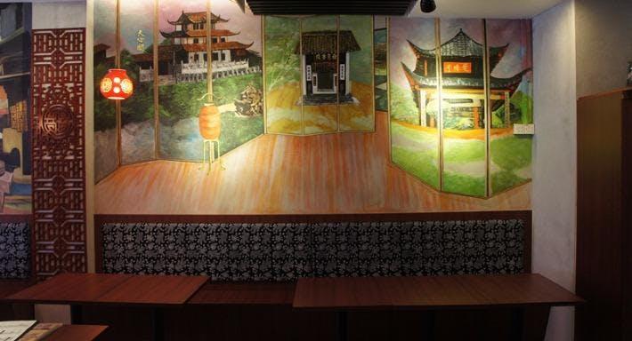 Xiang Signature Restaurant Singapore image 3