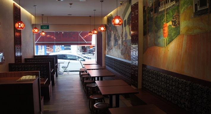 Xiang Signature Restaurant Singapore image 2