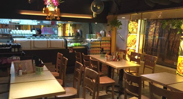 泰金香小廚 Thai Cuisine Hong Kong image 2