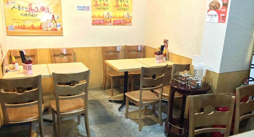 泰金香小廚 Thai Cuisine Hong Kong image 1