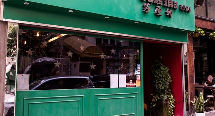 Czarina 1964 莎厘娜 Hong Kong image 2