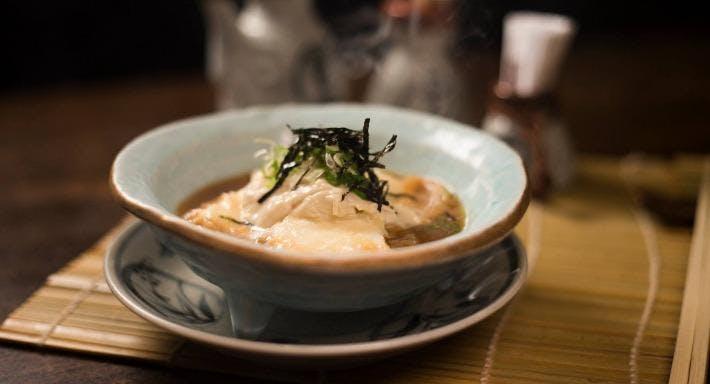 Rakuichi Japanese Restaurant - Dempsey Singapore image 3