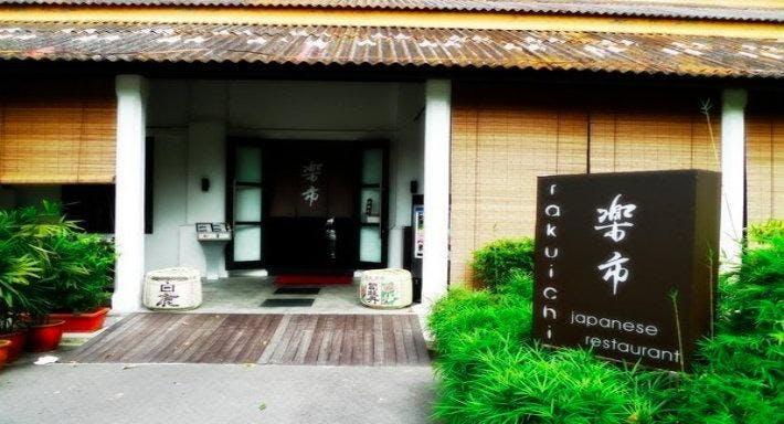 Rakuichi Japanese Restaurant - Dempsey Singapore image 1