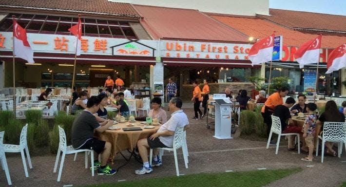 Ubin First Stop Restaurant Singapore image 2