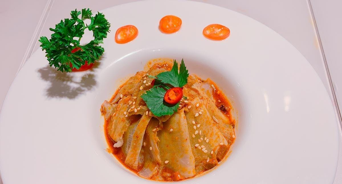 Yi Zun Beef Noodle - Joo Chiat Singapur image 1