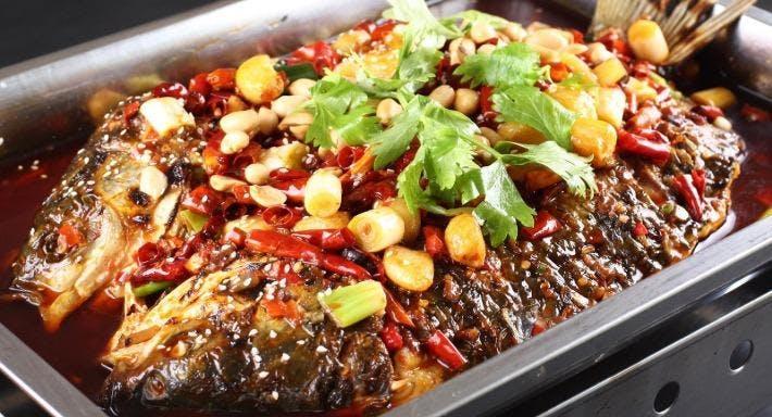 Chuan Xiang Kitchen 川香小厨