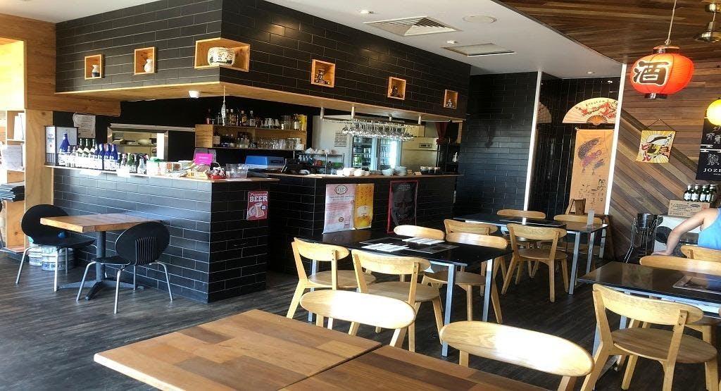 Sakana Japanese Dining Brisbane image 1
