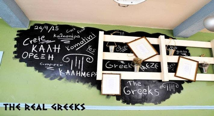 The Real Greeks