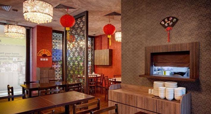 Tian Fu Sze Chuan Cuisine Restaurant