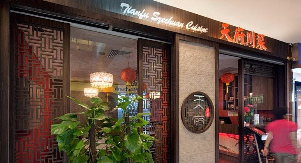 Tianfu Szechuan Cuisine 天府川菜