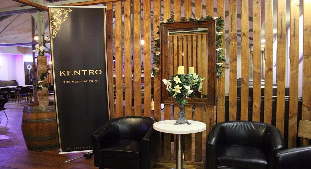 Kentro Melbourne image 1