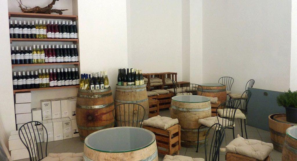 NOER Weinhandel Berlin image 1