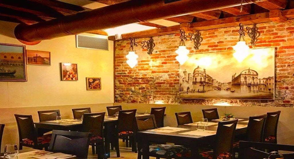 Ristorante Pizzeria Antico Gatoleto Venezia image 1
