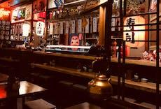 Roji - Taste of Japan
