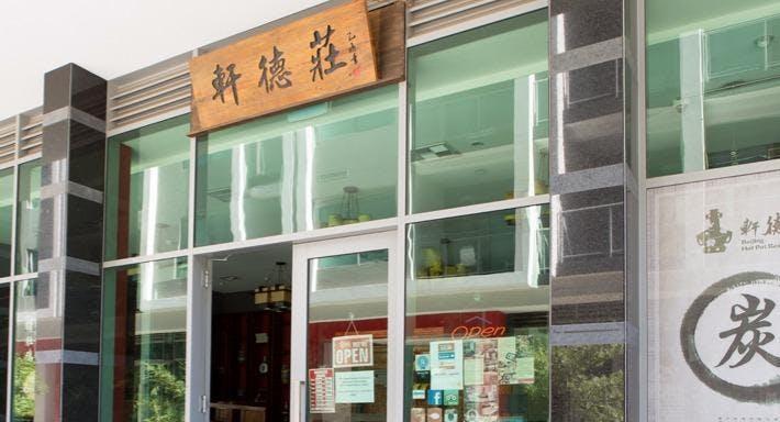 Beijing Hot Pot Restaurant Perth image 5