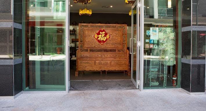 Beijing Hot Pot Restaurant Perth image 4