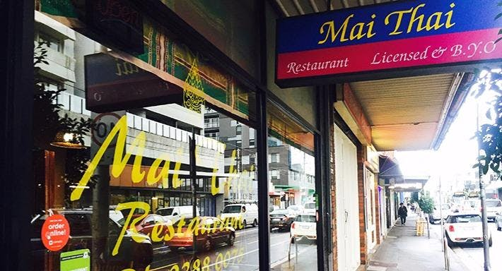 Mai Thai Restaurant Melbourne image 2