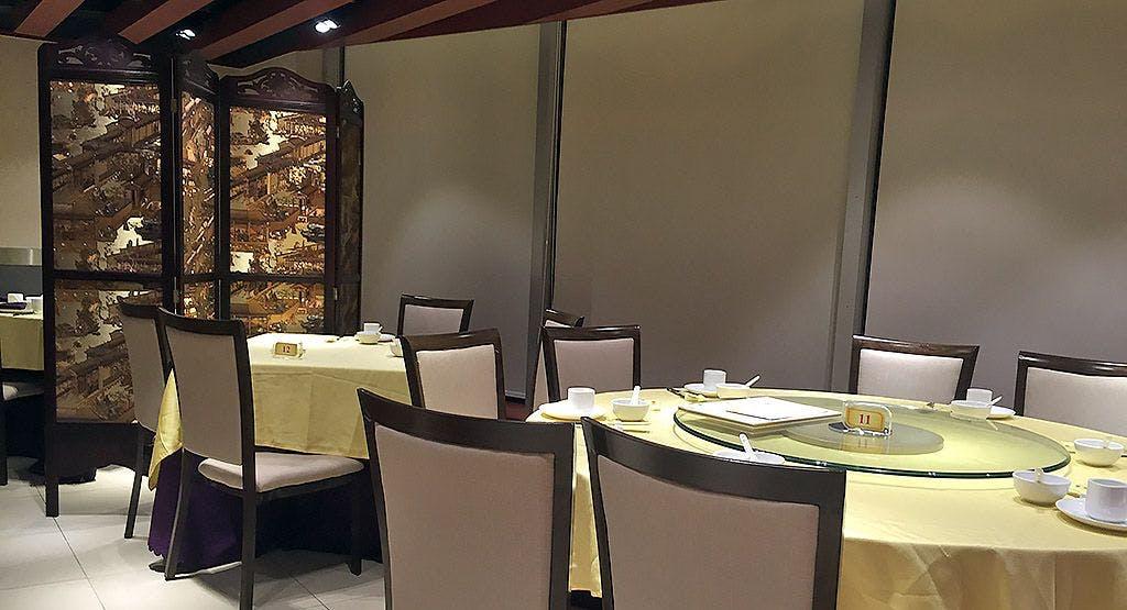 Hu Nan Heen 湖南軒 Hong Kong image 1