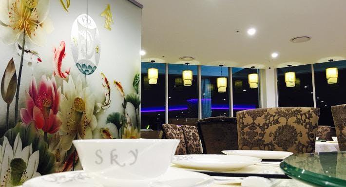 Sky Restaurant - Marina Mirage