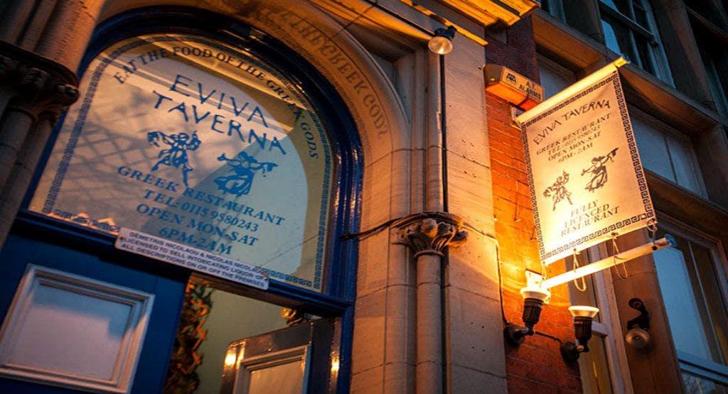 Eviva Taverna Nottingham image 1