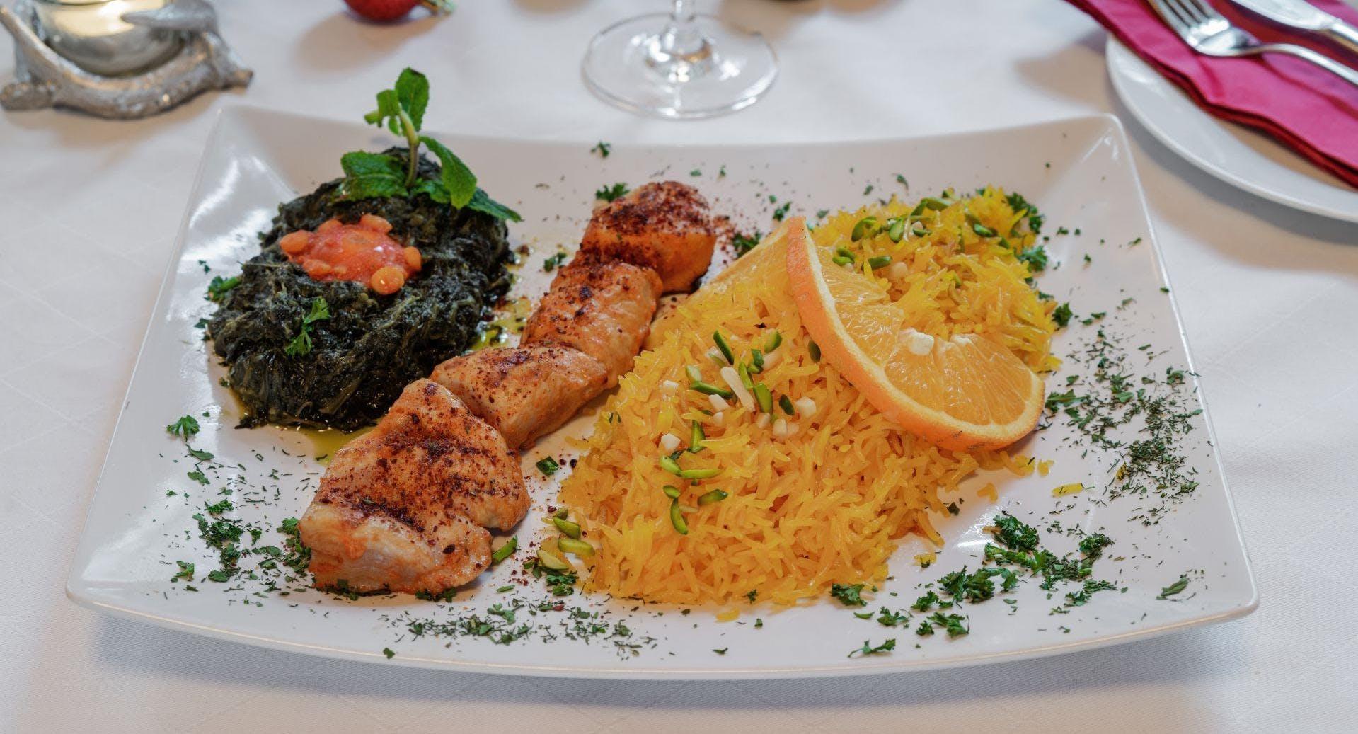 Watan Restaurant München image 1