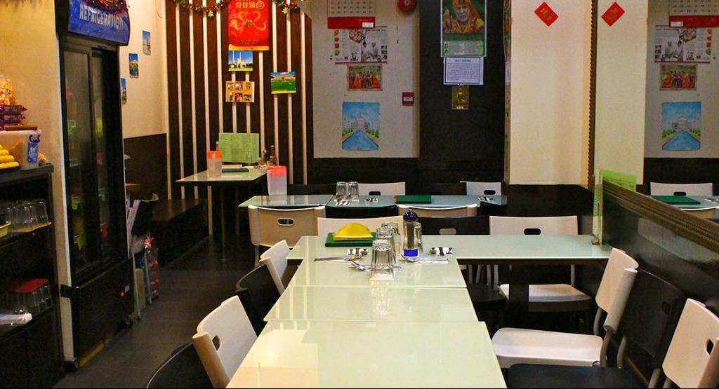 Sharmaji Indian Veggie Restaurant 正宗百分百印度全素食品餐廳 Hong Kong image 1