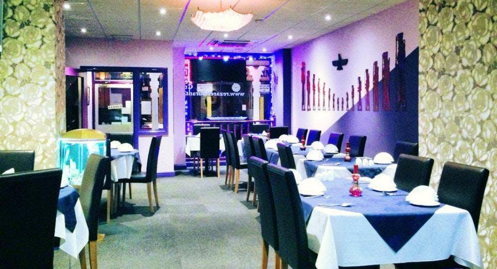 Reza Restaurant Newcastle image 1