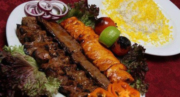 Reza Restaurant
