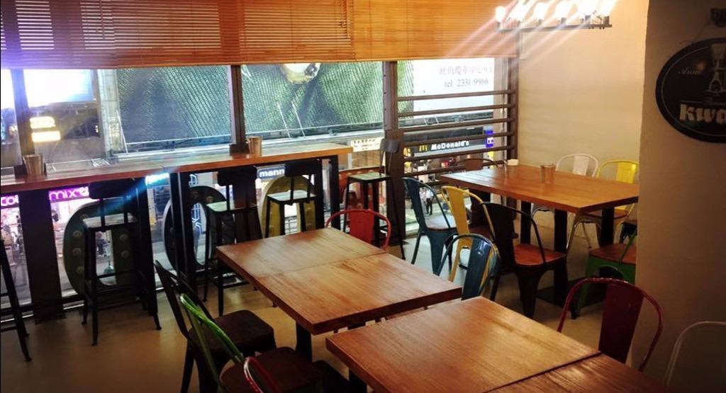 Chiba L Cafe & Restaurant 吃吧 Hong Kong image 1