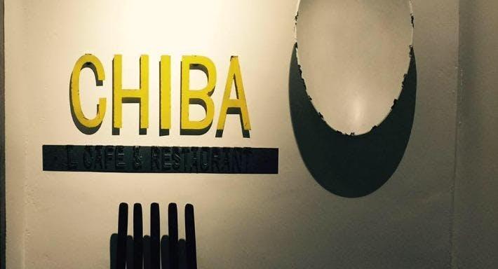 Chiba L Cafe & Restaurant 吃吧 Hong Kong image 2