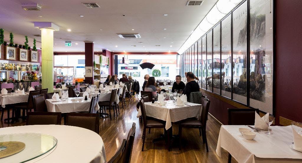 Harmony BBQ & Seafood Restaurant Melbourne image 1