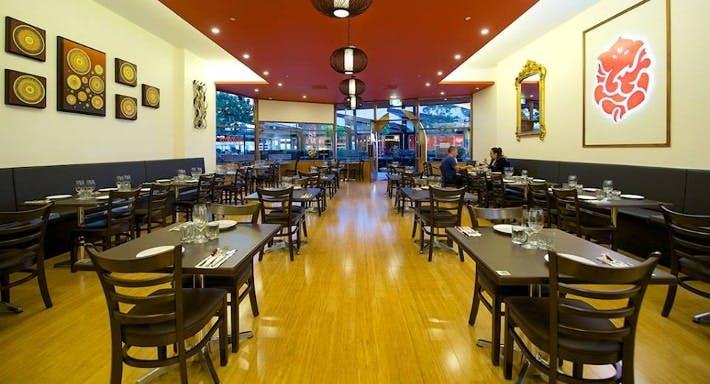 Aamaya Indian Restaurant Brisbane image 2