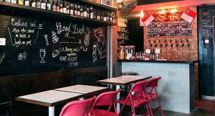 Good Luck Beerhouse Singapore image 2