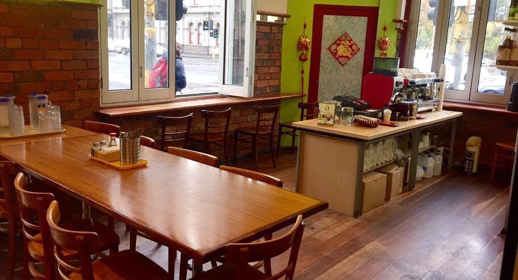 Tam Tam Restaurant Melbourne image 1