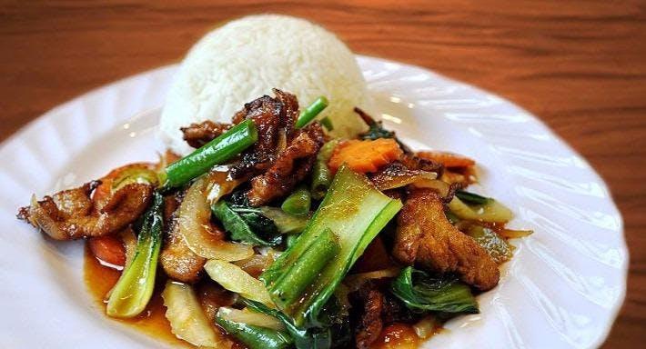 Tam Tam Restaurant Melbourne image 2