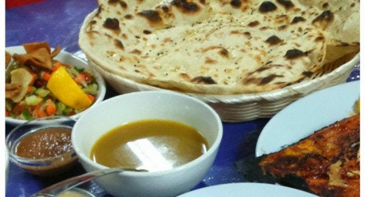 Diyafa Mediterranean Restaurant Sheffield image 2