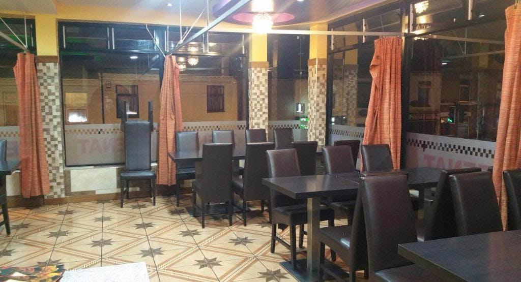 Zeenat Restaurant