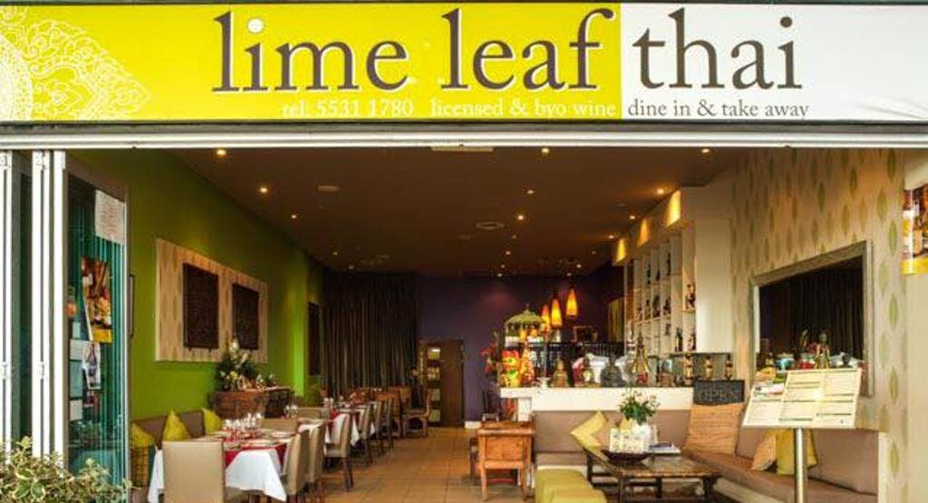 Lime Leaf Thai Gold Coast image 1
