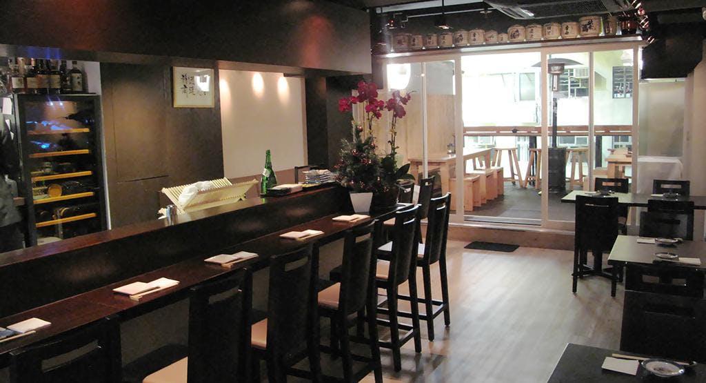 Sake Bar GINN 地酒處吟 Hong Kong image 1