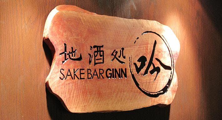 Sake Bar GINN 地酒處吟 Hong Kong image 4