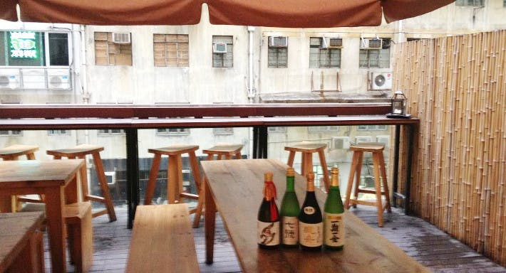 Sake Bar GINN 地酒處吟