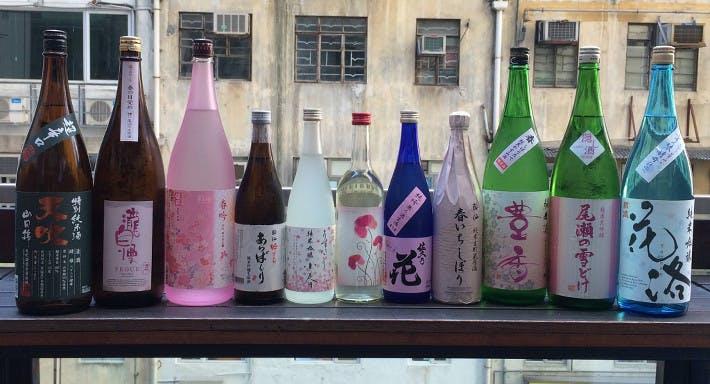 Sake Bar GINN 地酒處吟 Hong Kong image 5