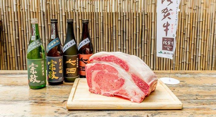 Sake Bar GINN 地酒處吟 Hong Kong image 7
