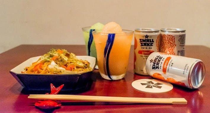 Sake Bar GINN 地酒處吟 Hong Kong image 2