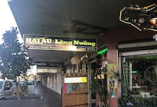 Restaurant Hai Au Lang Nuong in Canley Vale, Sydney