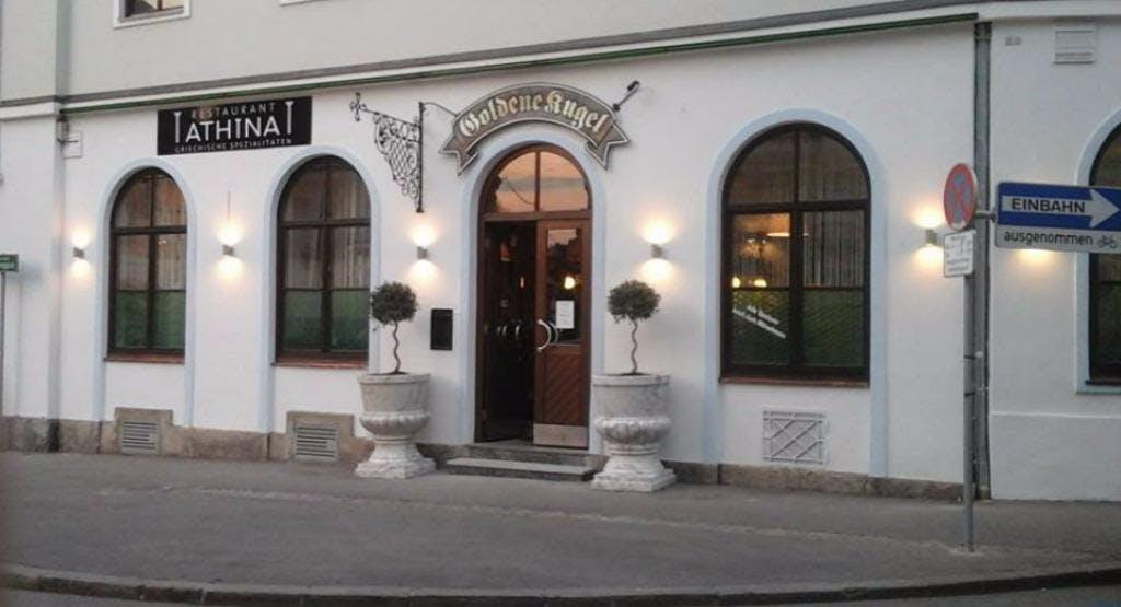 Griechisches Restaurant Athina Graz image 1